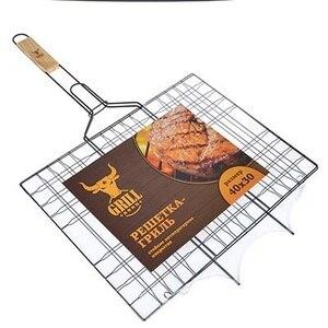 BBQ grill 66*40*30cm steel+chr
