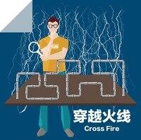 Takagism игры реальной жизни номер побег комнаты Опора Cross Fire органов с 12 В замок, но не touch треков вдоль дорожек разблокировать