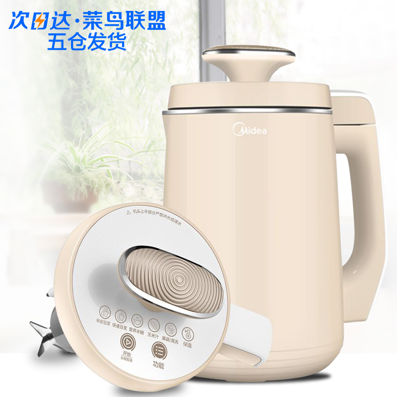 Light small motor Soymilk machine automatic heating filter - free intelligent 6 hours reservation free filter soybean milk maker цена и фото