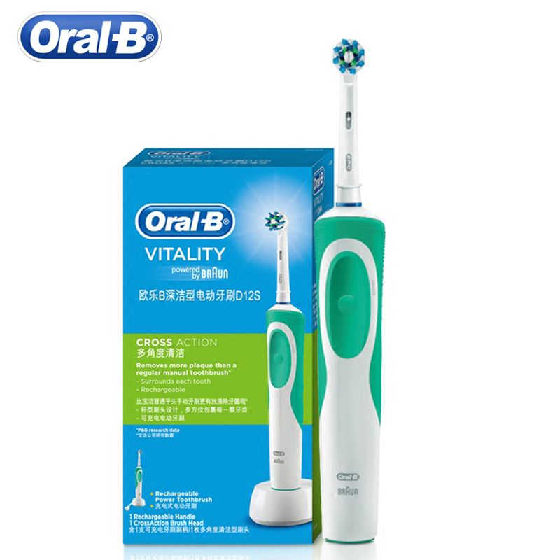 ᗕ Buy oral b vitality electric toothbrush and get free