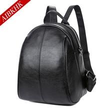 Aibkhk женщин из натуральной кожи рюкзаки для женщин старинные школьные сумки для колледжа девушка дорожная сумка рюкзаки студенческие сумки на ремне