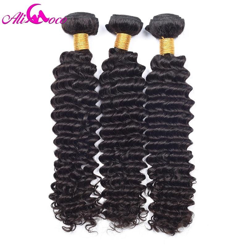 Ali Coco Deep Curly Human Hair Brazilian Hair Weave Bundles Non-remy Hair Extension 3 Bundles Free Shipping fee