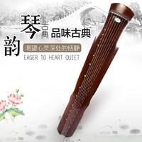 fortune paulownia wood guqin introduction practice guqin beginner fu xi style zhongni handmade guqin