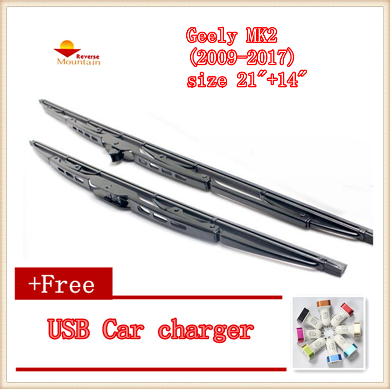 "2pcs/lot Car Windshield Wiper Blade U-type Universal For Geely Mk2 (2009-2017),size 21""+14"" Good For Energy And The Spleen"
