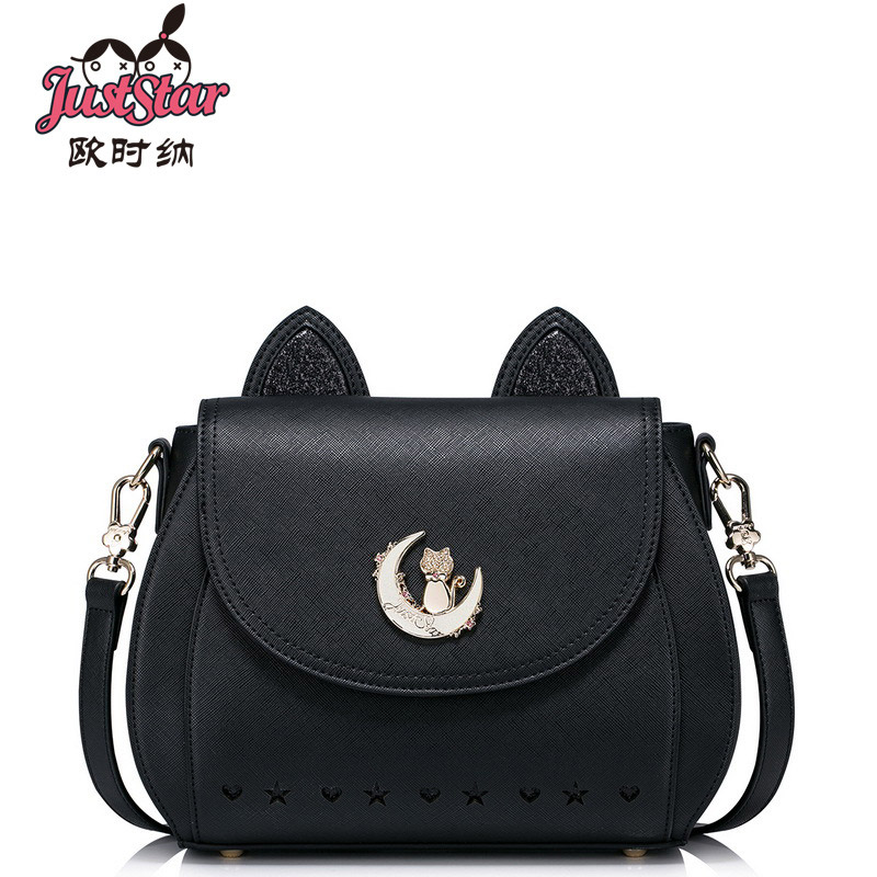 Just Star fashion brand women bag small shoulder bags lady crossbody messenger bags pu leather 2017 hot fashion women bags 3d diamond shape shoulder chain lady girl messenger small crossbody satchel evening zipper hangbags