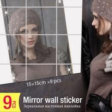 9 pcs 15x5cm DIY square mirror wall stickers 3d applique dressing bathroom house decor party