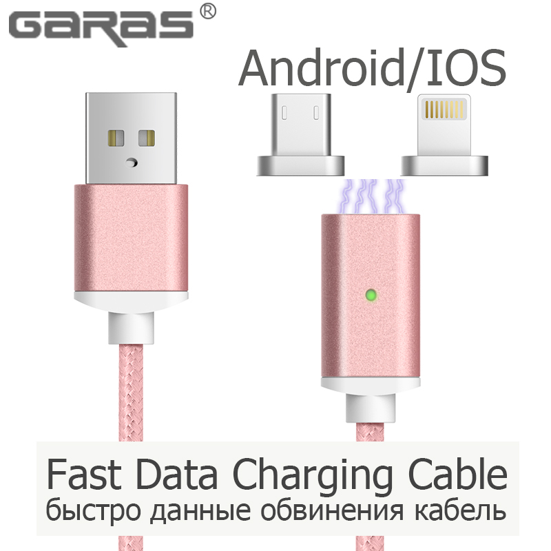 GARAS Magnetic Cable Lightning Micro USB Fast Charger Adapter Wire For Iphone 5 font b Android