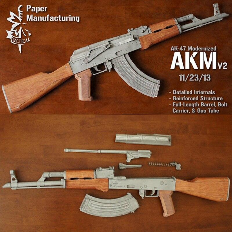 Handmade Paper Model AK 47 Toy Gun Outdoor CS War  Children's Toy Gun Experience The Real Charm Of Firearms To Love Cs Children