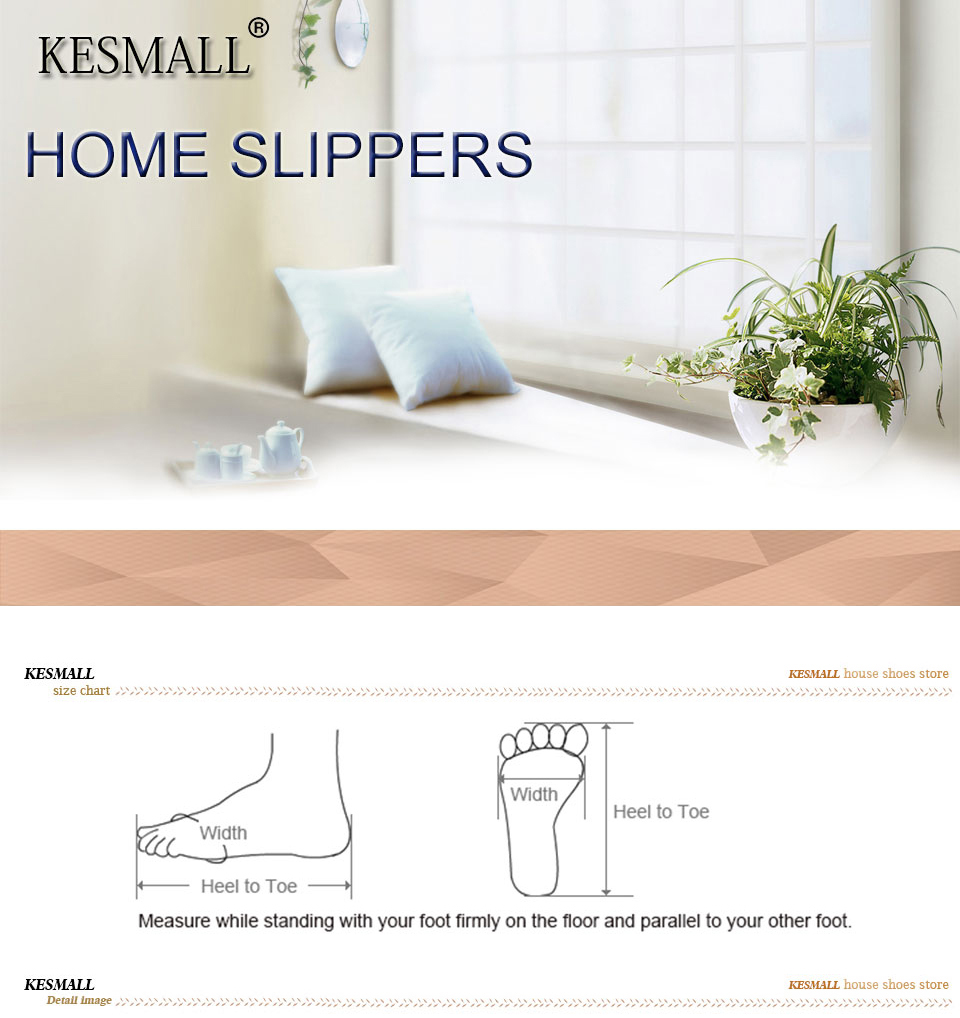 KESMALL