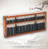 13 column wooden Abacus Chinese soroban Tool In Mathematics Education calculation tool yo019