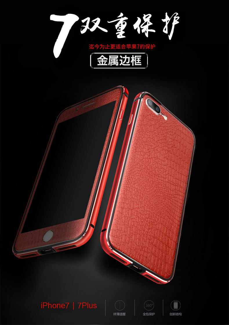 PHONEYESONG Genuine Cowhide Leather BackCover Case For