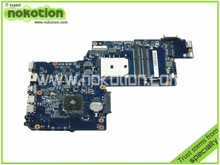 laptop motherboard for toshiba satellite L870D L875D H000038910 AMD A-series cpu AMD 218-0755097 DDR3