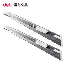 2055 металлическая железная ручка Малый размер американский Резак Режущий нож настенная бумага канцелярский перочинный ножик