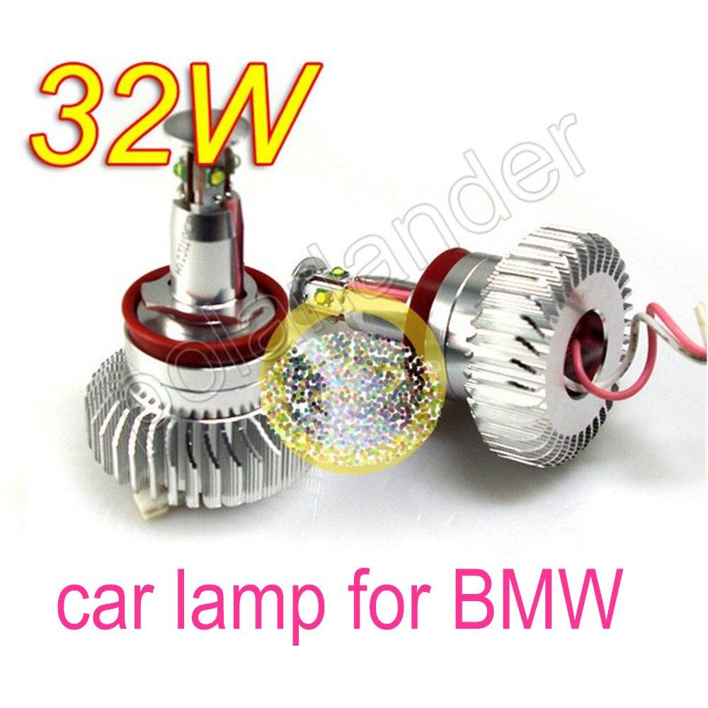 32W car lamp  for BMW E82/E87 /E90/E91/E92/E93etrc  ANGELE EYES LED MARKER