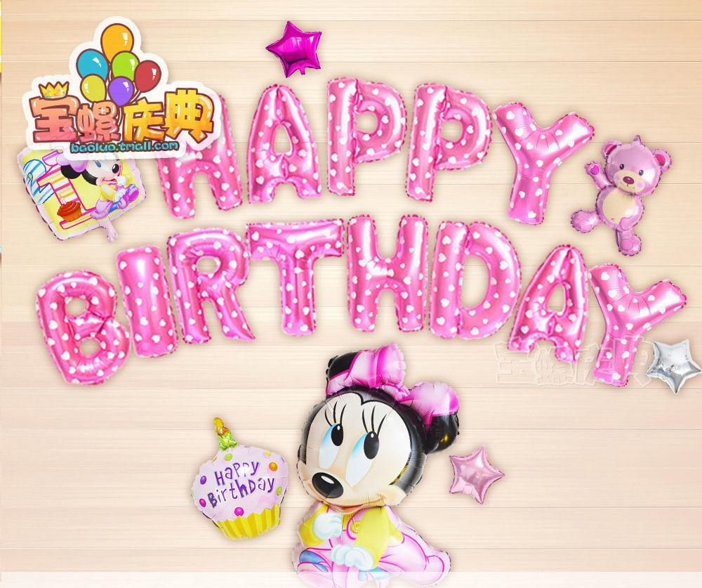 13pcs Letter foil balloons Silver Gold pink blue Letter Happy ...