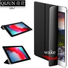 QIJUN tablet flip case for Apple iPad 9.7 2018 Smart wake UP Sleep leather protective fundas fold Stand cover capa bag for ipad6 case for apple ipad air 2 cases stand smart cover faux protector leather for apple ipad6 tablet case 9 7 inch protective covers
