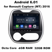 9″ Android 6.0 Android 7.1 Car Radio GPS Multimedia Head Unit for Renault Capture (MT) 2016 With 4GB RAM Bluetooth 3G 4G WIFI