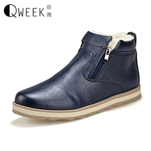QWEEK Men Boots Casual Shoes British Style Snow Warm Short Plush Pu Leather Martin Boots Fashion Trendy Shoes Socia Male Zip