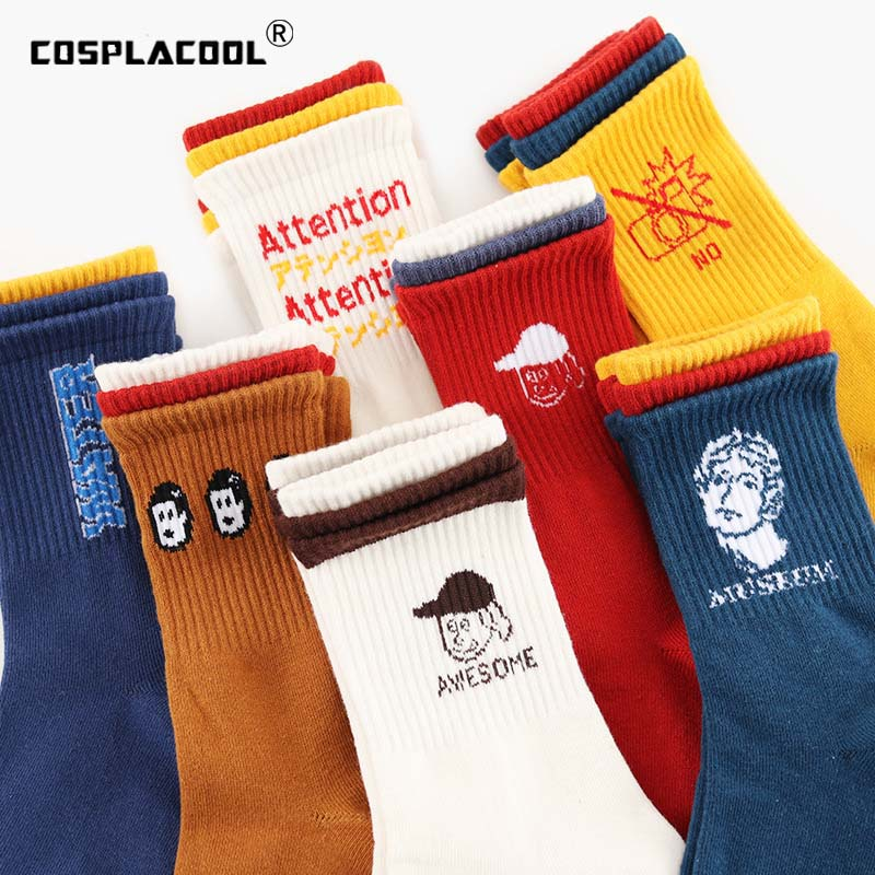 Harajuku Street Creative Hip Hop Unixes Crew Happy   Socks   Van Gogh Calcetines Hombre Divertidos Japan Funny Skateboard   Socks   Men