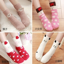 Towel Woolen Warm  Socks Women Cute Cartoon Floor Christmas Gift Winter Autumn Thick