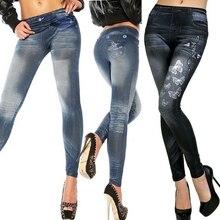 Печатные бесшовные джинсовые леггинсы для женщин плюс размер 3XL эластичные узкие джинсы Jemings  Лучший!