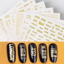 Золотые наклейки для ногтей 1 шт 3d ногтевого дизайна клейкие