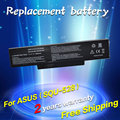 JIGU Brand New Laptop Battery For LG E500 EB500 ED500 M740BAT-6 M660BAT-6 M660NBAT-6 SQU-524 SQU-528 SQU-529 SQU-718 BTY-M66