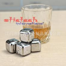 by dhl or ems 100 pcs New Stainless Steel Ice Cubes Cool Glacier Rock Neat Drink Freezer gel Wine Whiskey Stones Great Gift