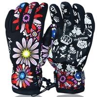 BOODUN Winter Ski Gloves Waterproof Windproof Plate Single Men And Women Professional Men And Women Warm