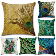 Lychee Peacock Feather Print Pillow Cases Cute Flax 45x45cm Home Decorative Accessories