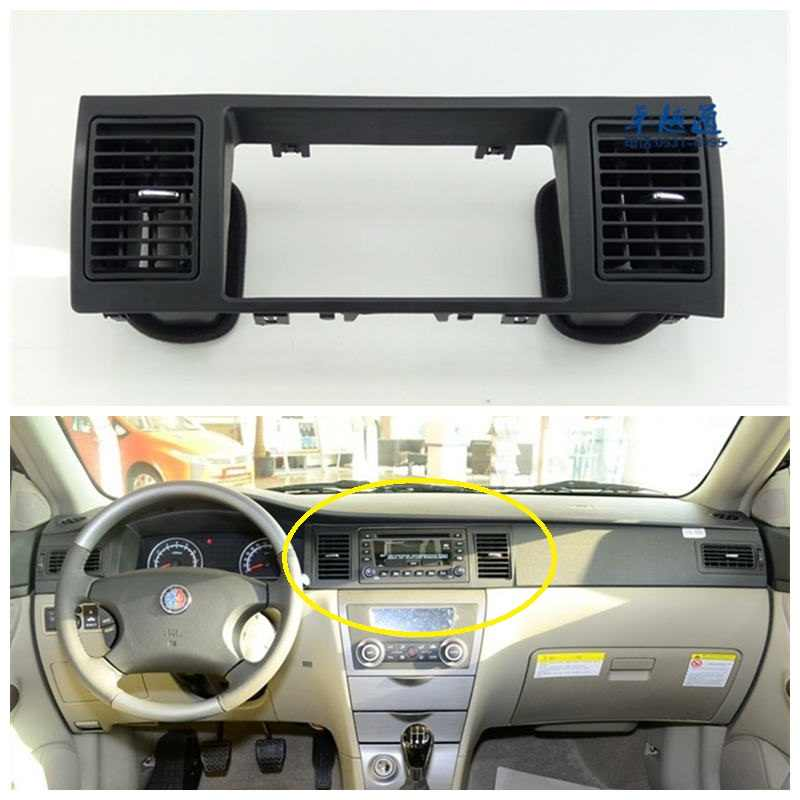 For Geely SC7,SL,FC,Vision,Car dashboard middle conditioning vent