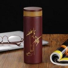 Neue Stilvolle Lila Ton Inneren Thermoflasche 420 ml Isolierung Termo Becher Kung Fu Thermoskanne Tasse Kaffee High-grade Ideales Geschenk