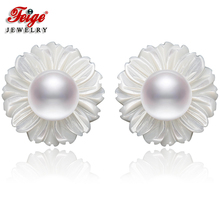FEIGE 6-7mm White Freshwater Pearls 925 Silver Shell Carvings Stud Earrings For Womens Brincos Exclusive Design Fine Jewelry