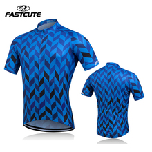 Fastcute 2017 Men's Cycling Jersey MTB Bicycle Clothing Skinsuit Ciclismo Maillot Roupa Short Man Summer