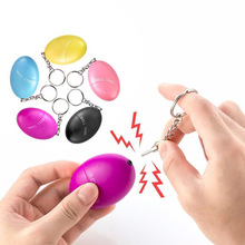 Self Defense Alarm 120dB Egg Shape Girl Women Security Protect Alert Personal Safety Scream Loud Keychain Emergency Alarm 2019