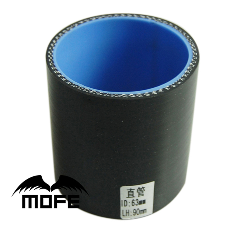 black straight silicone adapter 63mm2