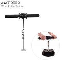 JayCreer защита для запястий для роликов тренажер предплечье силовой тренажер это может помочь улучшить вашу производительность в любой деятельности быстро