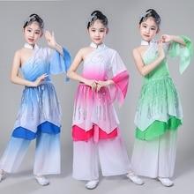 цены New Yangko Dance Costumes Children Performance Costumes Chinese Traditional Folk Drum Show Girls Yangko Stage Dance Costumes