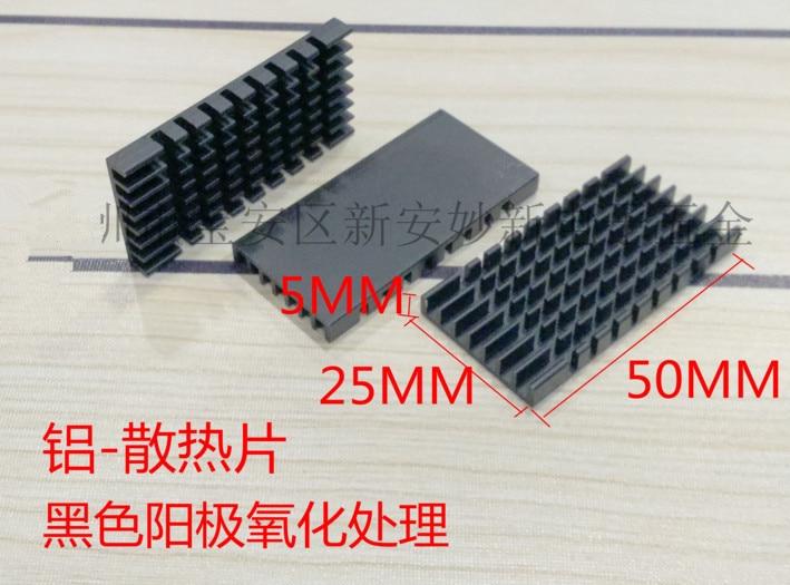 Fast Free Ship 10pcs Routing Efficiency Electronic Heat Sink Motherboard Radiator 50*25*5MM Black Anodic Oxide Aluminum Heatsink
