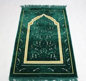 "Image 1 - 2017 חדש שמיכת תפילת שטיח תפילה מוסלמי אסלאמי MashaAllah Travelling ייחודי/שטיח/שטיחים סאלאט Musallah 70*110 ס""מ"