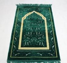 2017 nieuwe Gebed deken Unieke MashaAllah Travelling Islamitische Moslim Gebed Mat/Tapijt/Salat Musallah 70*110 cm