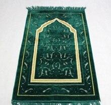 2017 novo cobertor Oração Único MashaAllah Viajar Islâmica Oração Muçulmana Mat/Tapete/Tapete Salat Musallah 70*110 cm