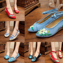 Newest Chinese Old Peking Cloth Embroidery Shoes Pointed Toe Flats Mary Janes Walking Dance Soft flat Shoes plus size 41