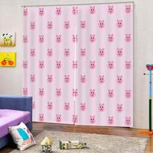 Luxury Blackout 3D Window Curtains For Living Room Bedroom pink pig curtains for girls room(China)