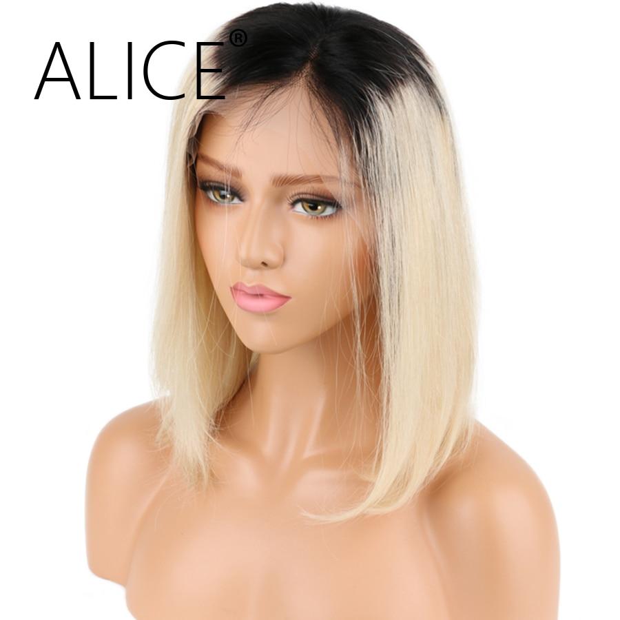 Natural Hairline Human Hair Wigs Black Women