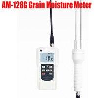 AM 128G Grain Moisture Meter Wheat / corn / soy / coffee grain moisture tester range 7 30%
