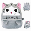 Plush Cartoon Bags Kids Cat  backpack kids toys bag Animal Cute Kindergarten school bag for 1-3 Years Old Kindergarten Kids Girl