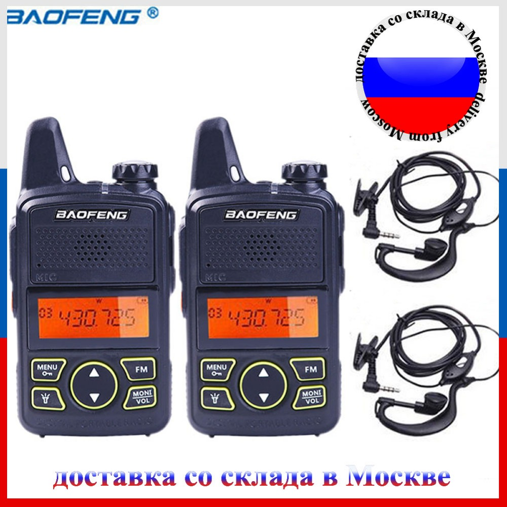2pcs/lot BAOFENG T1 MINI Two Way Radio BF T1 Walkie Talkie UHF 400 470mhz 20CH Portable Ham FM CB Radio Handheld Transceiver