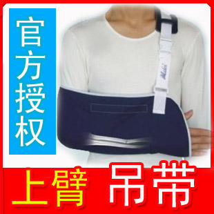 2pcs/lot first aid supplies Medex medical spaghetti strap fitted brace