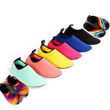 Molle di Stirata Scarpe Da Ginnastica Sabbia Yoga Danza di Luce scarpe Da  Ginnastica Antiscivolo A Piedi Nudi scarpe da Uomo Del. a4920df2a9c